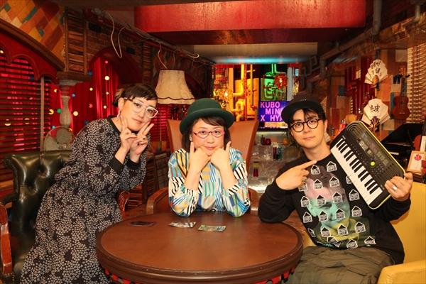 『こじらせナイト』9・16最終回!翌週は千葉雄大を迎えてグランドフィナーレ放送