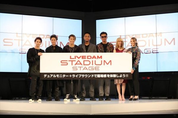 Dream Amiの得意ものまねは!?「LIVE DAM STADIUM STAGE商品発表会」