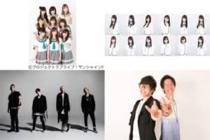 「めざましテレビ PRESENTS T-SPOOK~TOKYO HALLOWEEN PARTY~」