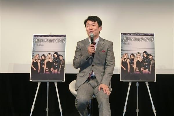 ペナルティ・ヒデが海外ドラマ『プリティ・リトル・ライアーズ』を絶賛「若者の教科書」