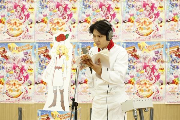 尾上松也、初のパティシエ衣装に「恥ずかしさで帰りたかった(笑)」『プリキュア』公開アフレコ