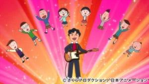 『ちびまる子ちゃん×桑田佳祐~100万年の幸せ!! スペシャル~』