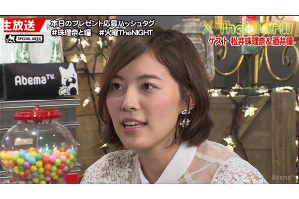 SKE48・松井珠理奈が松井玲奈卒業を振り返る「自分の半分がいなくなった気持ち」