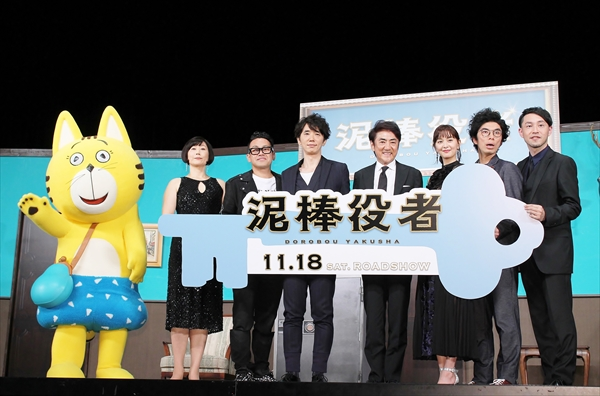 <p>元泥棒役・関ジャニ∞丸山隆平が盗みたいモノは「日本全国の女性のハート」映画「泥棒役者」完成披露試写会イベント</p>