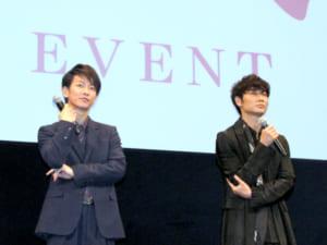 映画『亜人』公開直前イベント