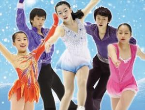 『フィギュアスケートISUジュニアグランプリシリーズ2017』