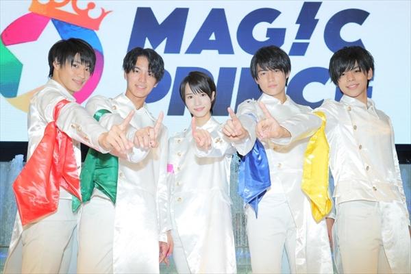 MAG!C☆PRINCE 冠番組&新ドラマでダブルタイアップ決定