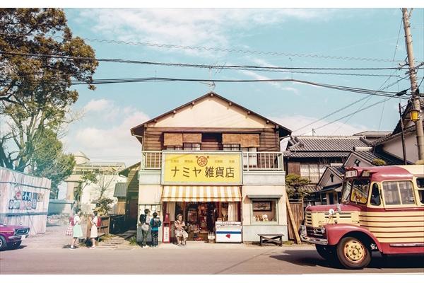 山田涼介主演『ナミヤ雑貨店の奇蹟』週末興行成績ランキング第1位獲得