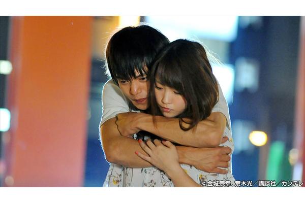 窪田正孝主演「僕たちがやりました」dTVで10・1より全話配信
