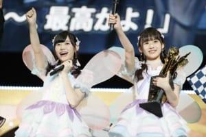"HKT48・荒巻美咲&運上弘菜の笑わないユニット""fairy w!nk""が優勝!『AKB48じゃんけん大会』"