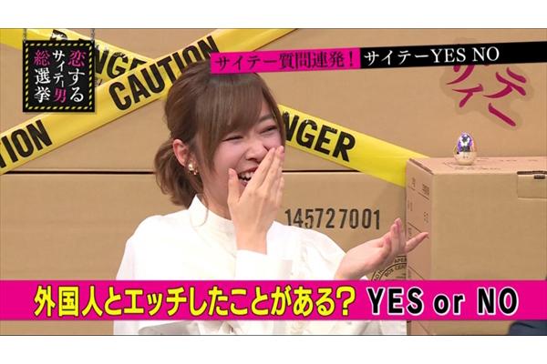 指原莉乃、外国人との体験談に興味津々『恋するサイテー男総選挙』AbemaTVで9・26放送