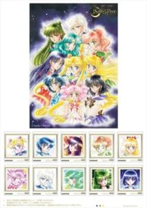「美少女戦士セーラームーン 25周年記念プレミアムフレーム切手セット」