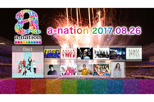 あの興奮を再び!「a-nation2017」dTVで独占配信決定