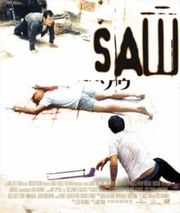 「ソウ」©2004 Saw Productions, Inc.