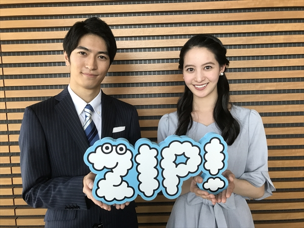 <p>10月から『ZIP!』ファミリーに新人アナウンサー2人が決定</p>