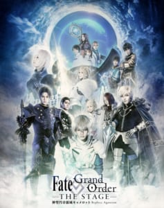 『Fate/Grand Order THE STAGE‐神聖円卓領域キャメロット‐』