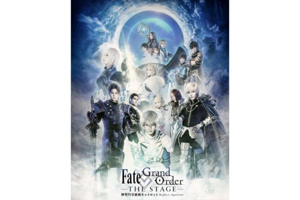 舞台『Fate/Grand Order THE STAGE~』東京千秋楽公演 GYAO!で10・8生配信決定