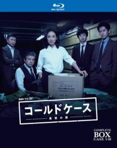 『連続ドラマW  コールドケース ~真実の扉~』