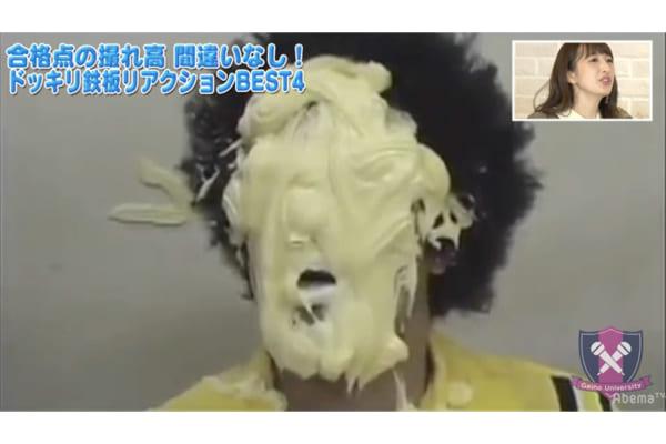 菊地亜美らがトータルテンボスからドッキリを学ぶ!『芸能義塾大学』AbemaTVで10・5放送