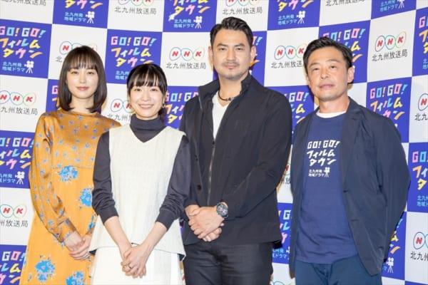 土村芳、北九州の地域ドラマで初主演!「幸せです」