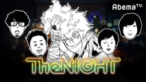 『キュウソネコカミの木曜The NIGHT』