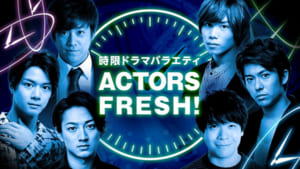 『ACTORS FRESH!』