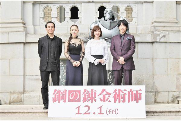 山田涼介、本田翼の身長イジリに「誰がチビやねん!」映画「鋼の錬金術師」完成報告会見