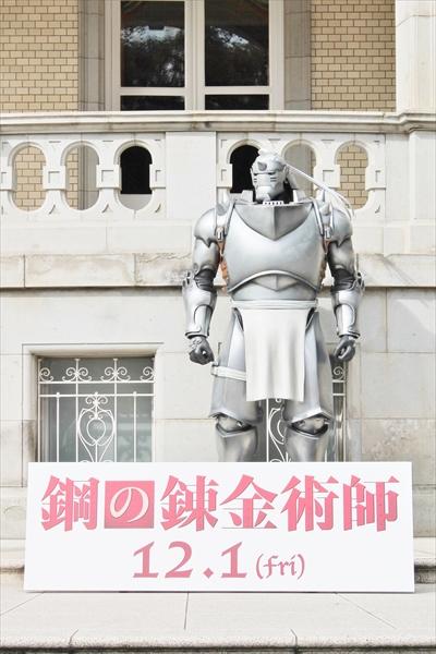 <p>山田涼介、本田翼の身長イジリに「誰がチビやねん!」映画「鋼の錬金術師」完成報告会見</p>