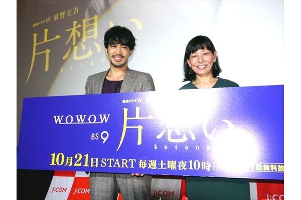 大谷亮平が関西弁でPR!「めっちゃ切ないし、めっちゃ面白いし、めっちゃ感情が沸き上がってくる」