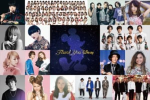 「Thank You Disney」