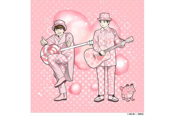 ゆずが双子ダンス!山﨑賢人主演映画『斉木楠雄のΨ難』主題歌「恋、弾けました。」MV公開