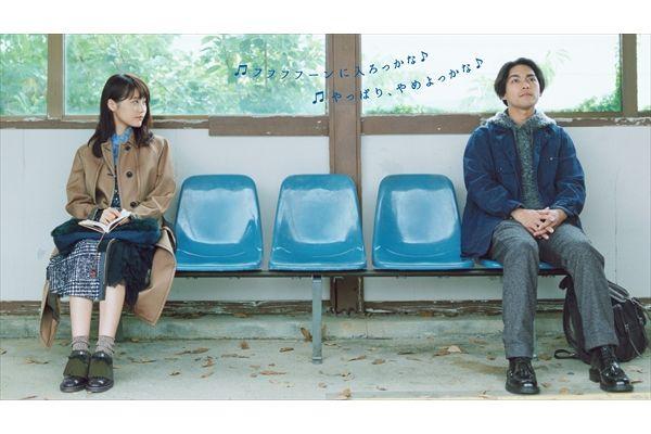 柳楽優弥と初共演!有村架純「掛け合いが楽しく、初めてなのにあまり気を使わない居心地のいい空気感でした」