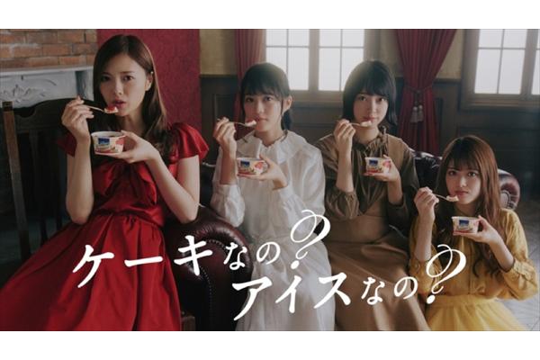 乃木坂46がサスペンスドラマに挑戦!?「エッセルスーパーカップ」新CM放送開始