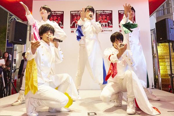 MAG!C☆PRINCEが渋谷109前でゲリラライブ開催
