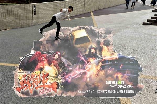 Amazonオリジナル『戦闘車』トリックアートが東京&大阪に登場