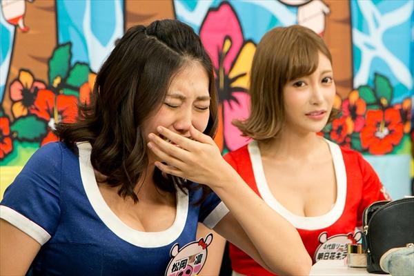 みひゴロウさんのスキンシップに明日花キララら困惑…『恵比寿マスカッツ横丁!』10・18放送
