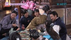『麗<レイ>~花萌ゆる8人の皇子たち~』