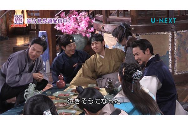 EXO・ベクヒョンが生んだ爆笑シーン!『麗<レイ>』仲良し皇子たちのはしゃぎっぷりを公開