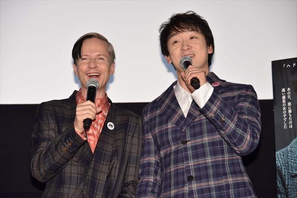 山本耕史&J・C・ミッチェルの生歌に会場大興奮『パーティで女の子に話しかけるには』プレミア上映