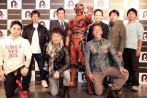 「マグマイザー」Blu-ray&DVD発売記念イベント