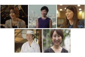 『LEADING WOMEN JAPAN(日本をリードする女性たち)』