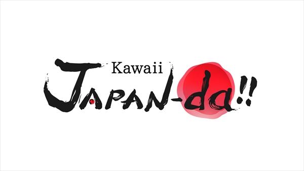 <p>MBSで放送中「Kawaii JAPAN-da!!」のオンラインショップがオープン!</p>