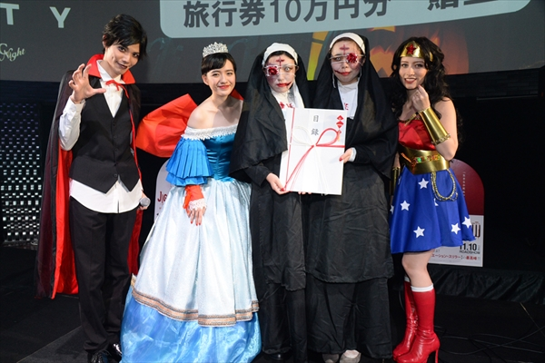 健人、小島藤子、ドーキンズ英里奈らが自前の仮装で登場!「CINEMA Halloween Party 2017」開催
