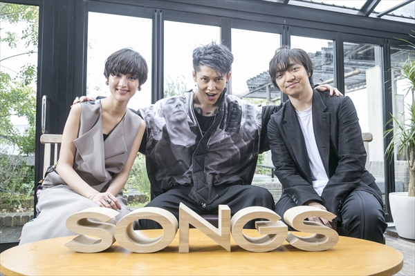 MIYAVI×三浦大知×シシド・カフカ『SONGS』でSPセッションが実現