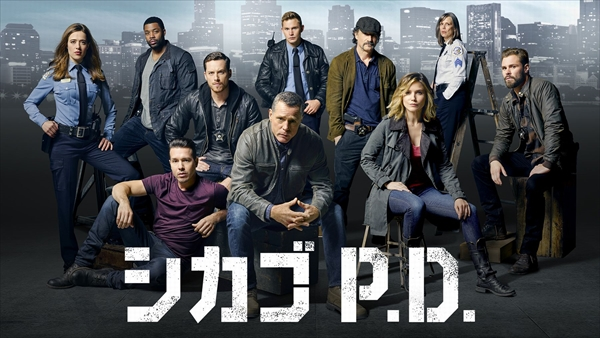 <p>「シカゴ P.D.」&copy;2015 Universal Television LLC. All Rights Reserved. </p>