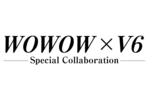 「V6 WOWOWスペシャル~The ONES~」