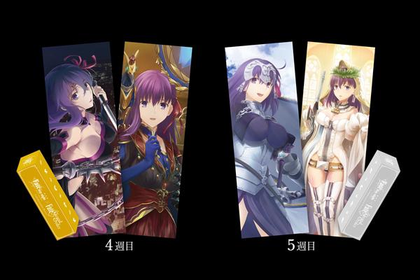 劇場版「Fate/stay night[HF]」興収10億円突破!4、5週目来場特典はFGOコラボポスター
