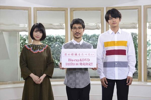 浜辺美波×北村匠海W主演『君の膵臓をたべたい』BD&DVD 18年1・17発売決定