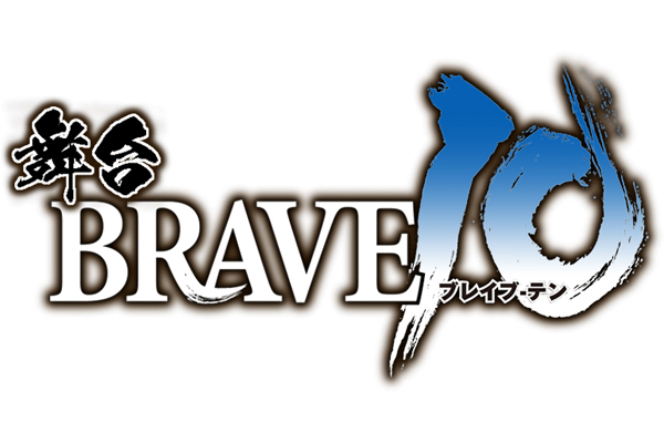 中村優一、小波津亜廉、小坂涼太郎、遊馬晃祐が登壇!舞台「BRAVE10」SPイベント開催決定
