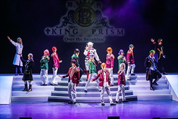 """橋本祥平「一緒に盛り上がりましょう!」""""応援上演""""で話題の舞台「KING OF PRISM」開幕"""